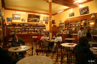 El Cordano, a Lima institution since 1905.