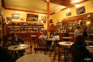 El Cordano, a Lima institution since 1905.